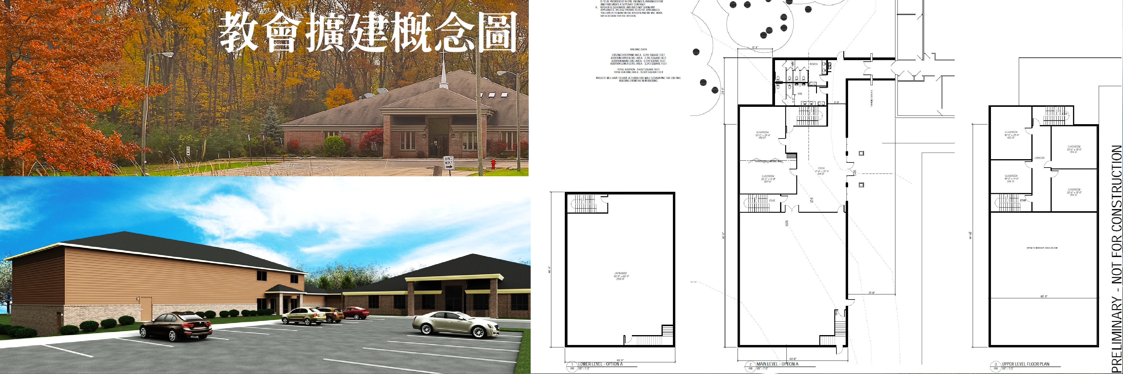 church_expansion_banner